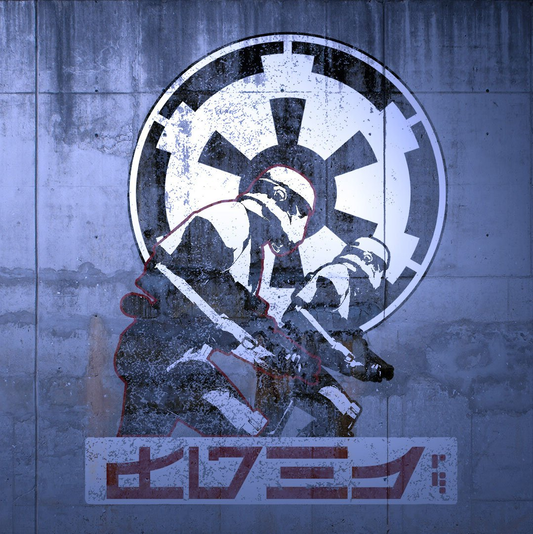 star-wars-jedi-fallen-order--environment--imperial-propaganda-01--by-bruno-werneck-FGHJ.jpg