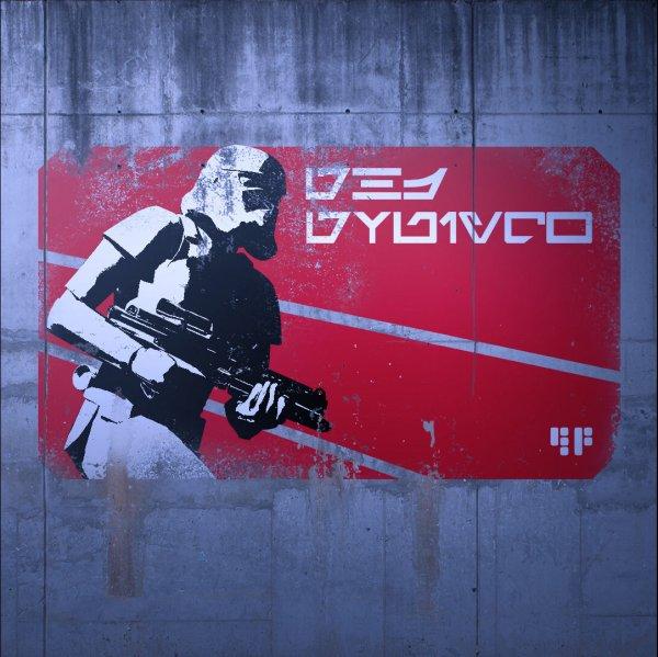 star-wars-jedi-fallen-order--environment--imperial-propaganda-02--by-bruno-werneck-GHJ-GVUIYQW.jpg