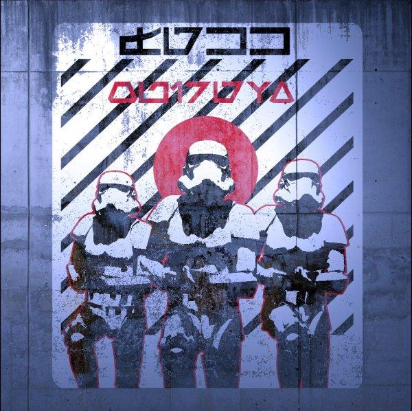 star-wars-jedi-fallen-order--environment--imperial-propaganda-06--by-bruno-werneck-FGKK-OUIRVX.jpg